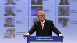 Le président de la Commission européenne Jean-Claude Juncker lors de la présentation de sa nouvelle équipe, le mercredi 10 septembre 2014.