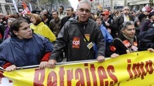 Шествие против пенсионной реформы в Париже 16 октября 2010 г.
