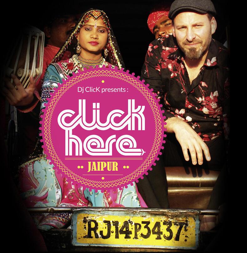 DJ Click cover album
