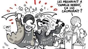 """""""Если бы мы подписали их на Шарли Эбдо, это бы их успокоило?"""". Карикатура художника Плантю в сегодняшнем Le Monde, 4 января"""