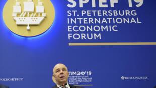 Le ministre russe des Finances, Anton Siluanov, le 7 juin 2019 au Forum économique de Saint-Pétersbourg.