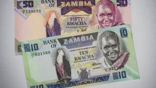 La Zambie a des problèmes pour rembourser ses créanciers mais indique ne pas être en défaut de paiement (image d'illustration).