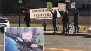 图为香港东网报导乌坎人维权在美国截停副总理汪洋车队照片