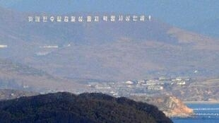 North Korean territory is seen from Yeonpyeong island