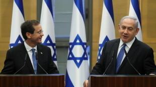 2021-06-02T104052Z_63160164_RC2ASN9I4E6C_RTRMADP_3_ISRAEL-POLITICS-PRESIDENT