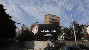 Rafic Hariri was killed in a car bombing in Beirut in 2005