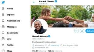 L'ancien président Barack Obama fait partie des personnalités dont le compte Twitter a été piraté, mardi 14 juillet 2020.