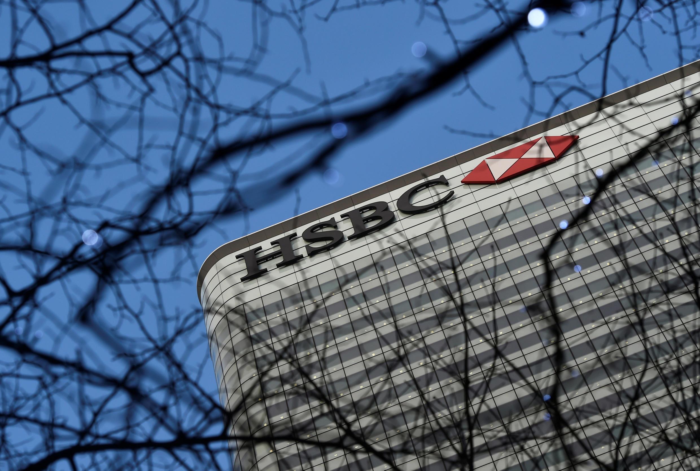 HSBC headquarters in London, 2016.