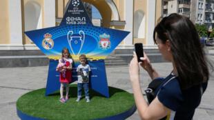 Logo trận chung kết Cúp Bóng Đá Châu Âu Champions League (C1) tại trung tâm Kiev, thủ đô Ukraina. Ảnh ngày 10/05/2018.
