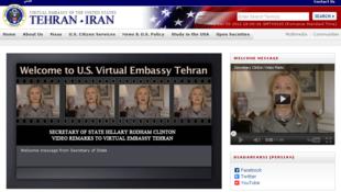 Capture d'écran de l'ambassade virtuelle des Etats-Unis en Iran.