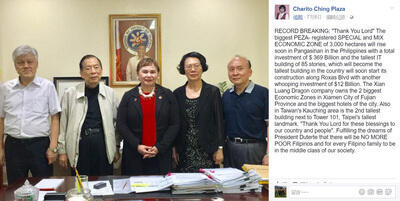 陈由豪(左2)於7月初访菲,与菲律宾经济特区管理署署 长普莱沙(中)会面。(取自普莱沙脸书)