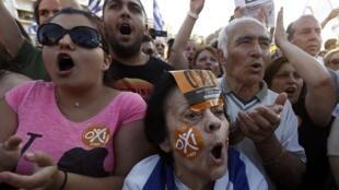 Des partisans du «non» au référendum proposé par le gouvernement Tsipras sur les réformes des créanciers manifestent à Athènes, le 3 juillet 2015.