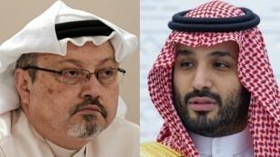 2021-02-26 Saudi journalist Jamal Khashoggi Crown Prince Mohammed bin Salman