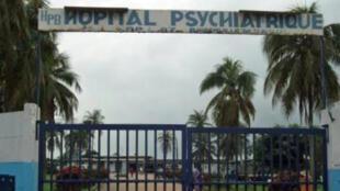 Hôpital psychiatrique de Bingerville.