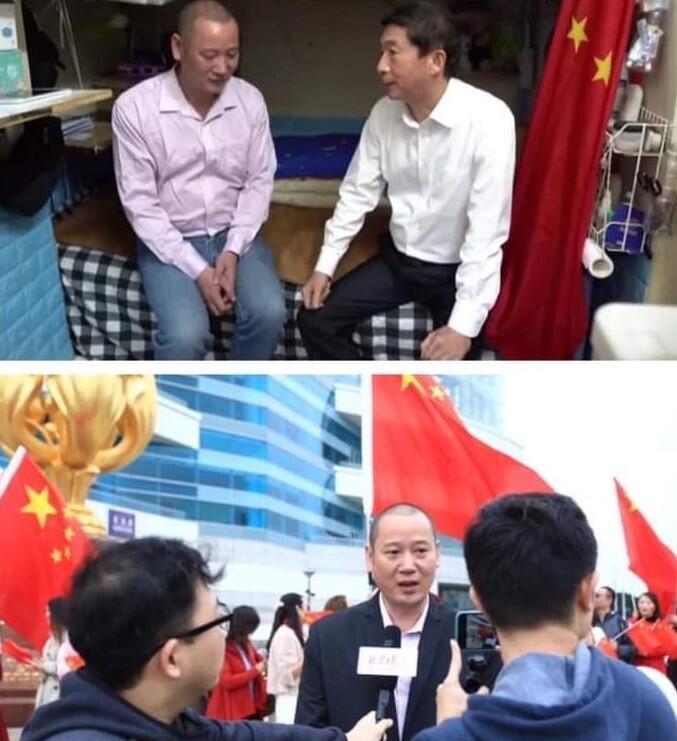 """骆惠宁探访的""""劏房户""""被发现是中国传媒的""""采访宠儿"""""""