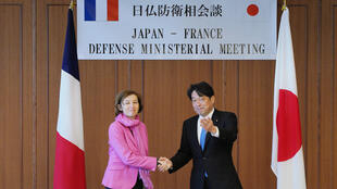 法日國防部長在東京,2018年1月27日。