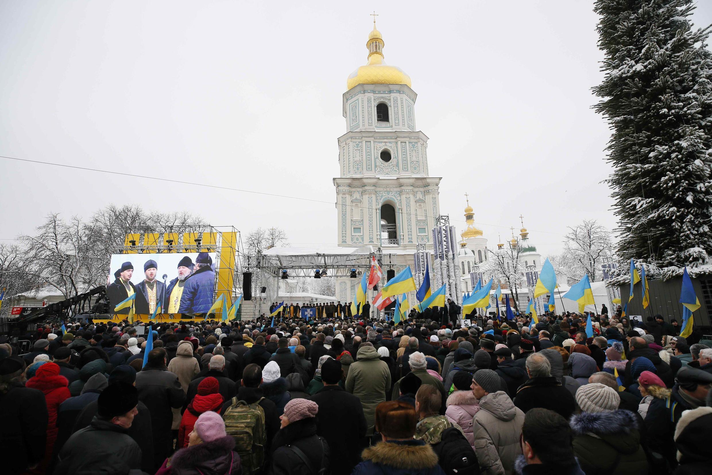Площадь перед Софийским собором в Киеве 15 декабря 2018