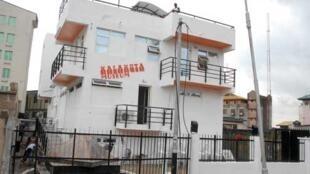 Le musée Kalakuta de Fela Anikulapo Kuti à Lagos au Nigeria.