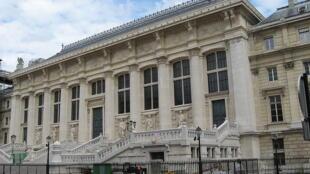 Cassation Court in Paris, France