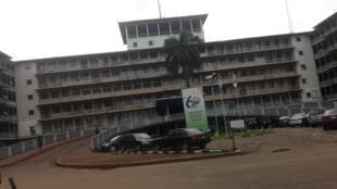 L'hôpital d'Ibadan, capitale de l'Etat d'Oyo, au Nigeria.