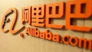 中國電子商務第一大公司阿里巴巴投資5.9億美元加盟中國手機製造商魅族