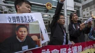 香港民主人士27日到中聯辦示威要求立即釋放許志永