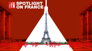 Spotlight on France red rectangle
