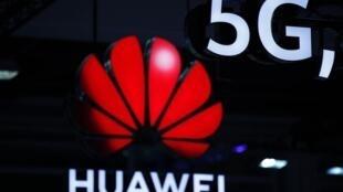 ក្រុមហ៊ិនចិន Huawei