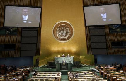 Hoshyar Zebari, Minister for Foreign Affairs of Iraq speaks during the Millennium Development Goals Summit