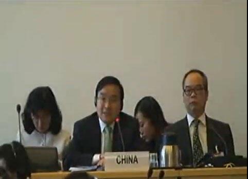 2013年9月27日联合国儿童委员会审议中国履约情况,图为中国代表团在会议回答提问。