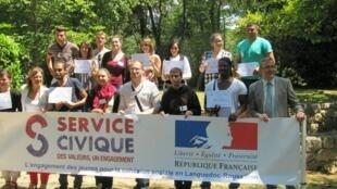 Молодые волонтеры на гражданской службе во французском Лангедоке