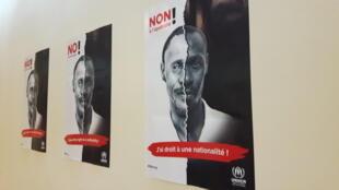 Une campagne de lutte du Haut-commissariat aux réfugiés (HCR) contre l'apatridie (image d'illustration)