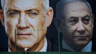 Benny Gantz  da  Benyamin Netanyahu