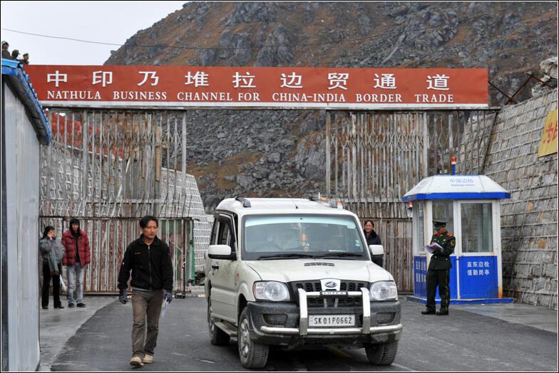 中印邊境乃推拉山口