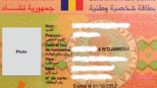 Carte d'identité tchadienne.
