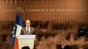 """فرانسوآ هولاند، رئیس جمهوری فرانسه در افتتاحیه نمایشگاه موقتی """"میان رودان"""""""