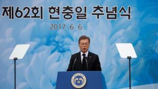Tổng thống Hàn Quốc Moon Jae In đọc diễn văn nhân Ngày Tưởng Niệm hôm 06/06/2017.