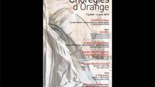 L'affiche des Chorégies d'Orange, qui se tiennent jusqu'au 4 août 2015, en France.