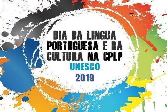 UNESCO celebra a 22 de Maio o dia da Língia Portuguesa e da Cultura nos países da CPLP