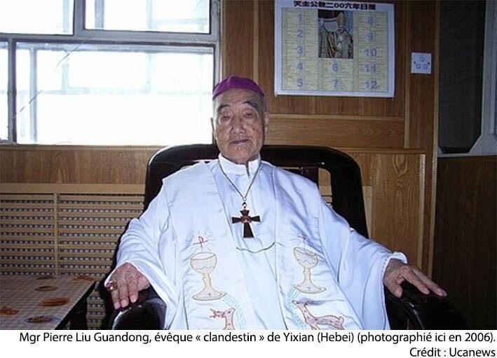 中国河北易县教区荣休主教刘冠东2013年10月28日去世。