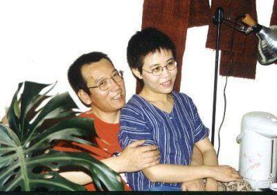 刘晓波和妻子刘霞