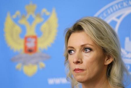 Bà Maria Zakharova, phát ngôn viên bộ Ngoại Giao Nga. (Ảnh chụp ngày 06/10/2015)