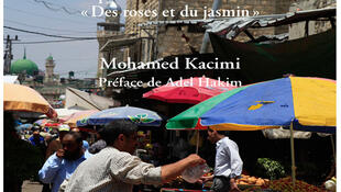 «Jours tranquilles à Jérusalem», de Mohamed Kacimi, est paru aux éditions Riveneuve.