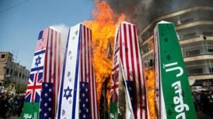 جایگاه ایران در روابط بین الملل: پیش و پس از انقلاب