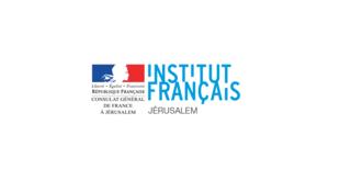 Institut Français Jerusalem