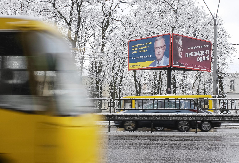 Киев, 27 марта 2019