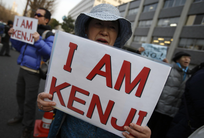 Biểu tình ủng hộ con tin Nhật Bản Kenji Goto, ngày 25/01/2015 tại Tokyo.