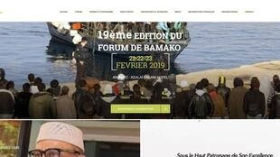La page d'accueil du site internet du Forum de Bamako, le 20 février 2019.