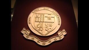图为香港大律师公会徽图