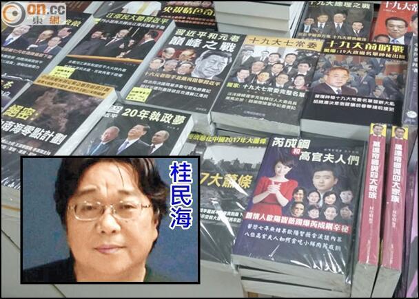 Ông Quế Dân Hải và những cuốn sách được ông xuất bản.
